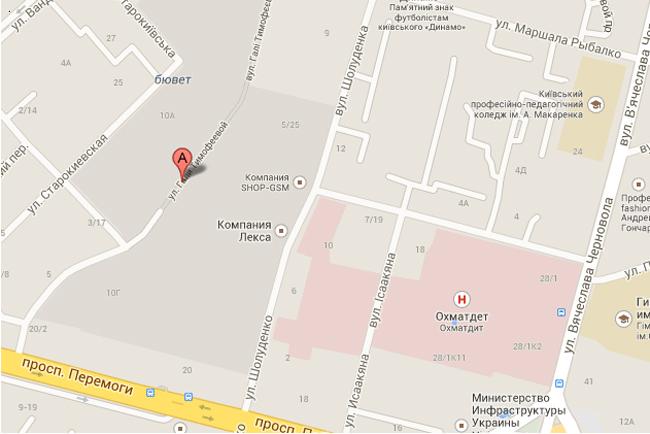 В Киеве на улице Гали Тимофеевой перекроют движение транспорта