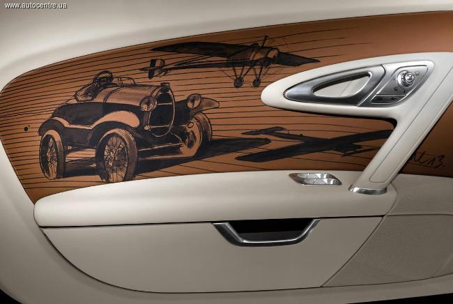 Пекинский автосалон 2014: Bugatti