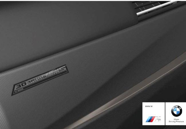 Седану BMW М5 исполнилось 30 лет
