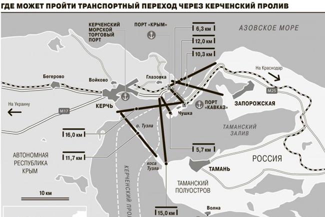 Керченский мост еще только в проекте, но дорожает уже в четвертый раз (Коммерсант)