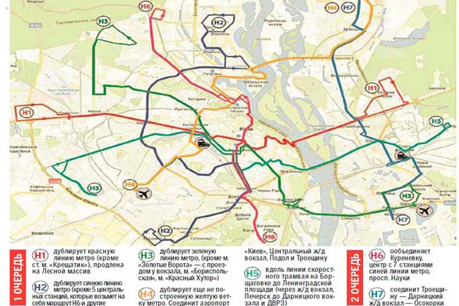В ближайшие дни в Киеве появятся ночные маршрутки
