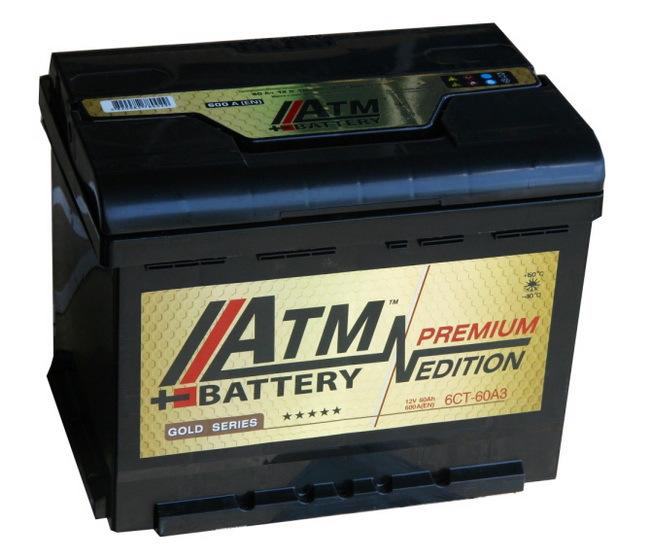 Аккумуляторные батареи ATM battery производства ЗАО «ВЕСТА-Днепр» и ООО «ВЕСТА ИНДАСТРИАЛ»