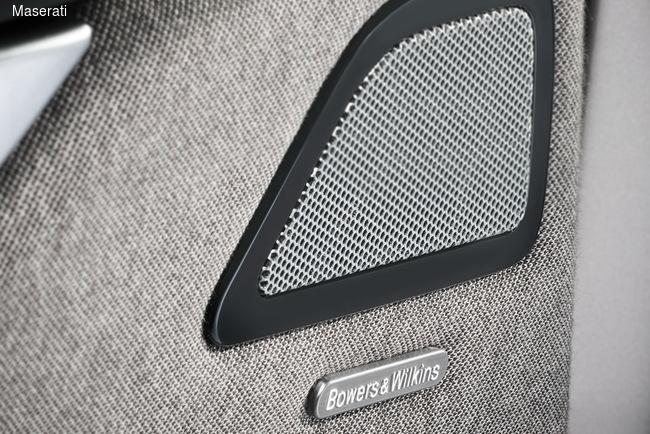 Maserati и Zegna выпускают совместный спорткар