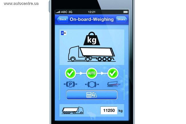 мобильное приложение Schmitz Cargobull