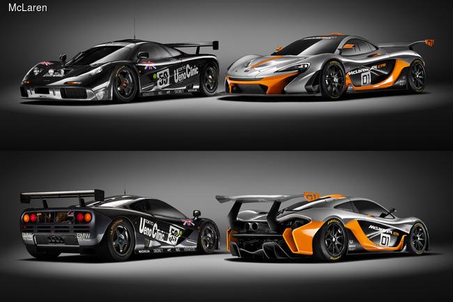 McLaren представил 1000-сильный концепткар