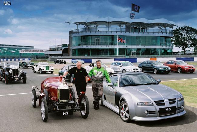 В этом году компания MG отмечает свое 90-летие