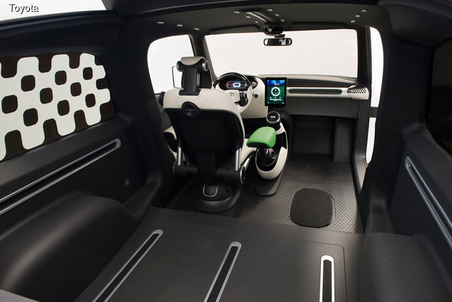 Фургон для мегаполиса создали в компании Toyota