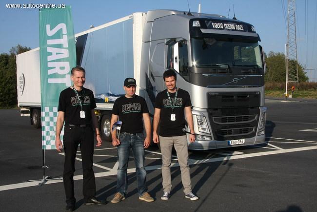 Соревнования Drivers Fuel Challenge