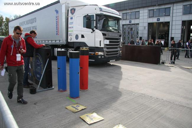 Соревнования «Молодой водитель грузового автомобиля»