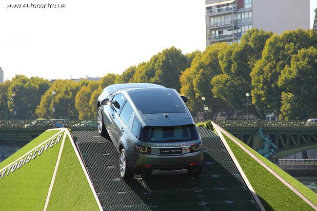 Парижский автосалон 2014: Land Rover Discovery Sport