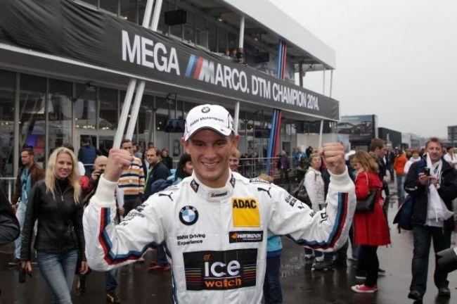 Дорога победителей: как Марко Виттман и BMW Motorsport завоевали главный титул в мире кузовных гонок.