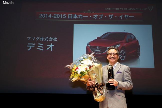 Mazda2 завоевала титул «Автомобиль года» в Японии