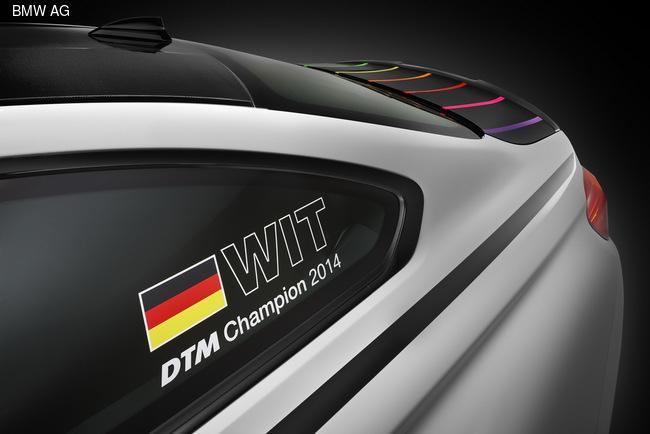 BMW выпустит лимитированную серию M4 в честь победы в DTM