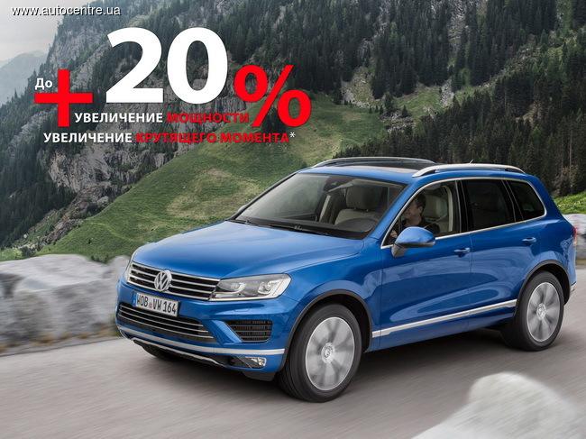 Украинский тюнинг-проект «зарядил» Volkswagen Touareg