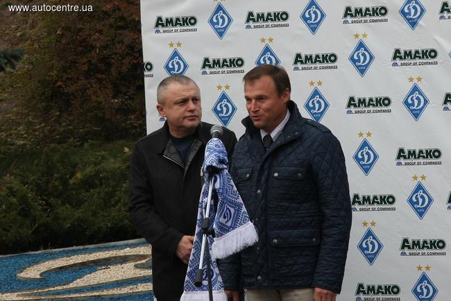 Передача автопоезда ФК «Динамо Киев»