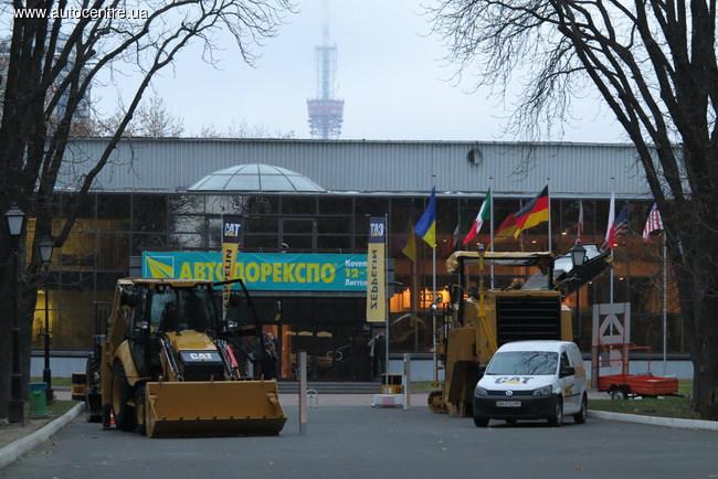12-й Международный форум «Автодорэкспо 2014»