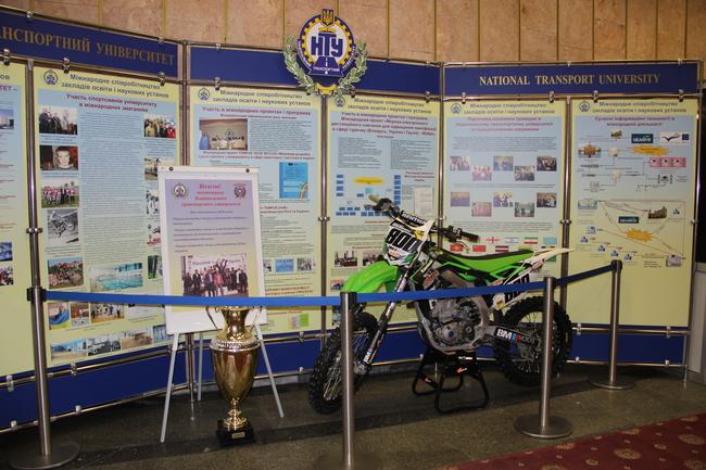 Национальному транспортному университету 70 лет