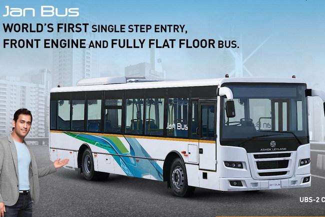Автобус Ashok-Leyland