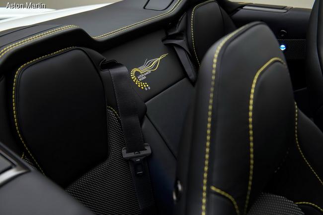 Aston Martin выпустит шесть юбилейных Vanquish