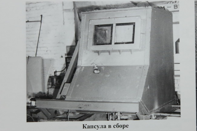 КрАЗ-256Б1-030