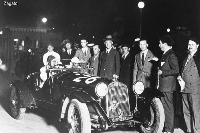 Ателье Zagato отмечает 95-летие в музее
