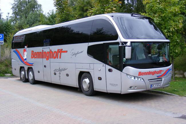 Растаможка грузовиков и автобусов