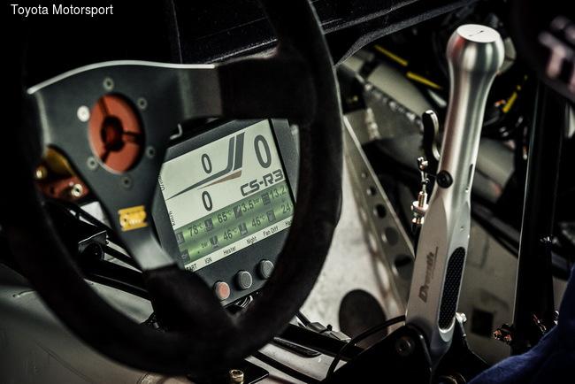 Toyota подготовила раллийное купе GT86
