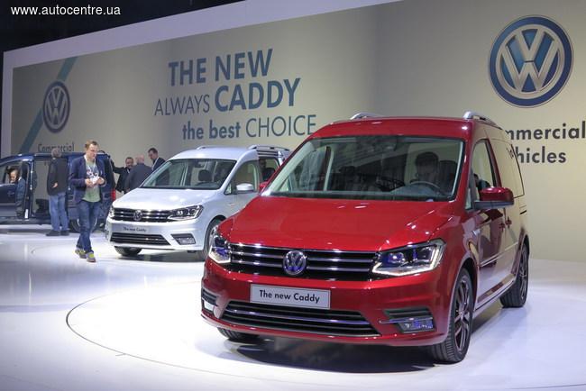 Презентация Volkswagen Caddy четвертой генерации