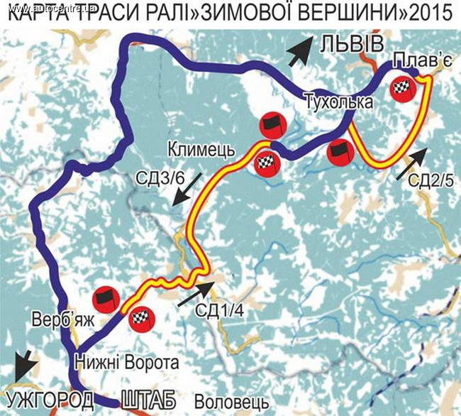 Зимнее ралли «Зимнии Вершины» откроет раллийный сезон Украины