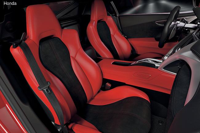 Acura/Honda NSX