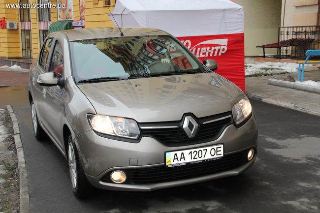 Проект «Renault Logan. Перезагрузка 2.0»