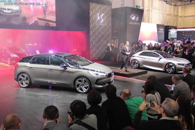 Женевский автосалон 2015: DS 5 – возвращение «Богини»