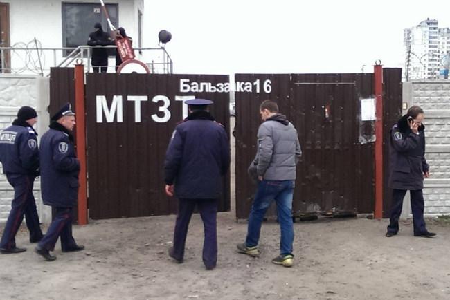 В Киеве разоблачили незаконную штрафплощадку