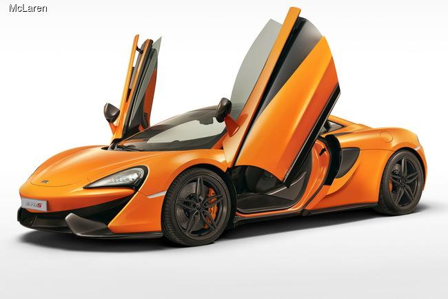 McLaren привезет в Нью-Йорк новый 570S Coupe