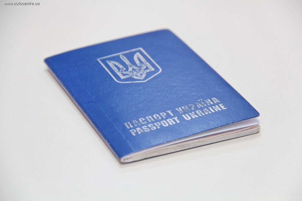 Получение паспорта в 14 лет - 2018
