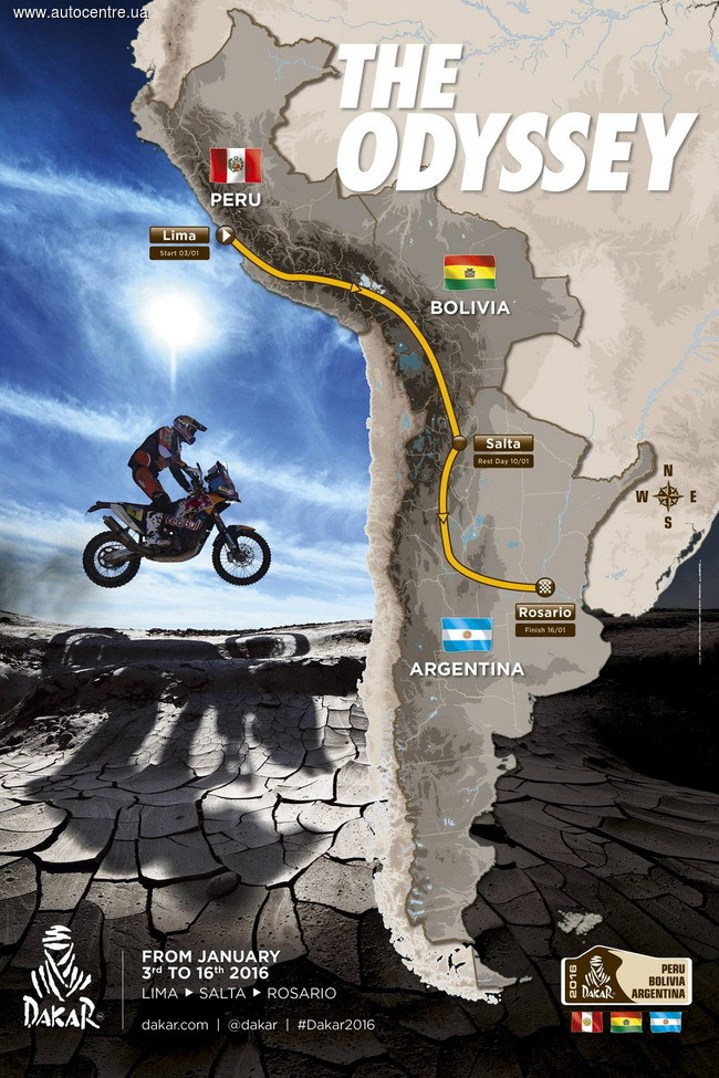 «Дакар 2016» остался без Чили