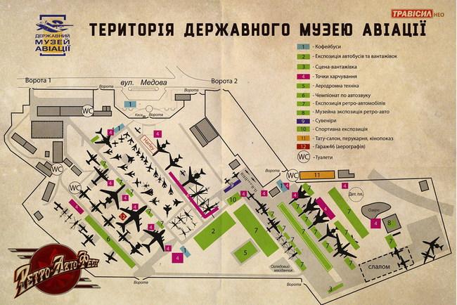 В Киеве пройдет фестиваль ретроавтомобилей