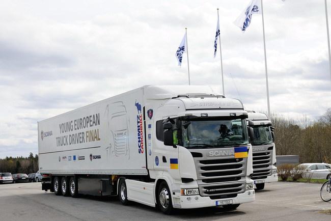 Объявлен финалист соревнований «Молодой водитель грузовика Scania» (+ВИДЕО)