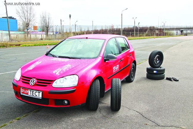 Новые шины Rosava Itegro