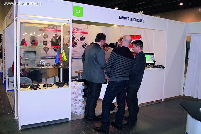 Выставка ГБО в Варшаве 2015