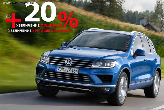 Украинский тюнинг-проект повысил мощность для Volkswagen Touareg