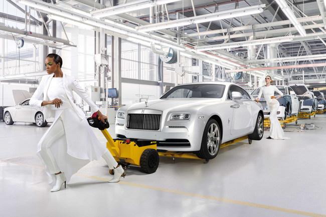 Rolls-Royce Phantom Limeligh