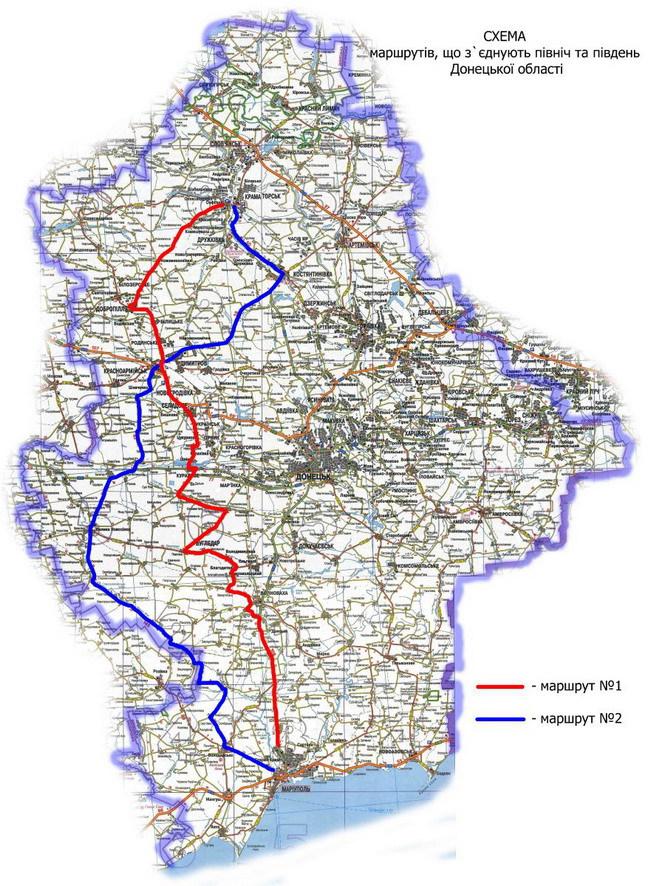 «Укравтодор» показал маршруты безопасного проезда в Донецкой области