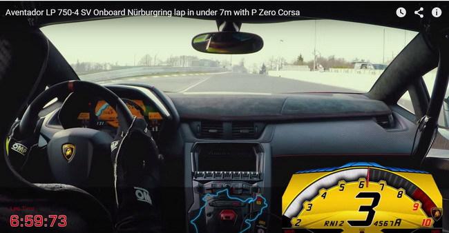 Lamborghini Aventador LP 750-4 SV проехал Нюрбургринг быстрее 7 минут