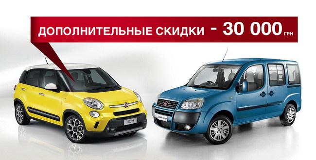 30 000 гривен от «Италавто»
