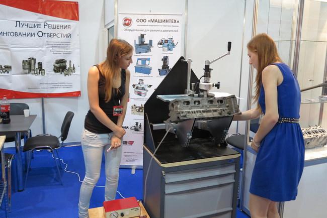 В Киеве открылась «SIA-АвтоТехСервис 2015»