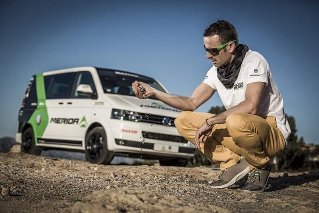 Volkswagen поддерживает горных велобайкеров