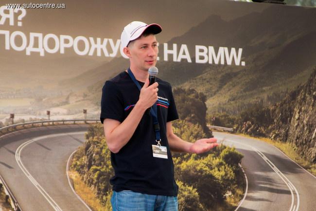 Cистема BMW xDrive: уикенд с удовольствием на полном приводе