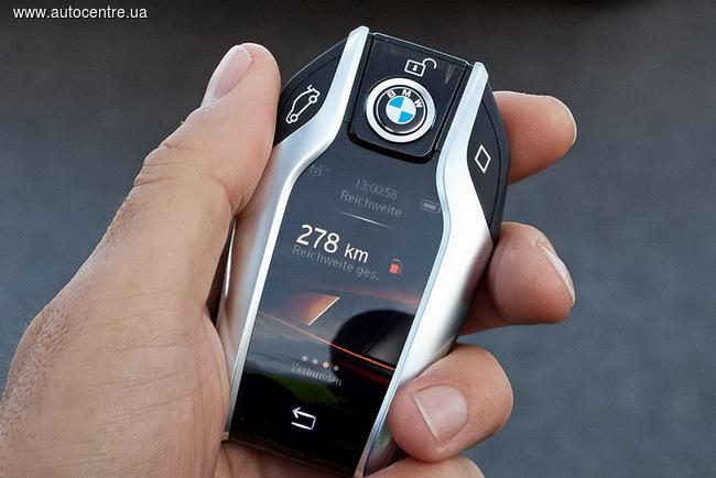 Компания BMW презентовала новый крутой брелок для 7-й серии