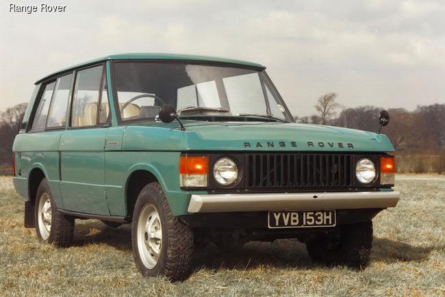 Range Rover отмечает свое  45-летие